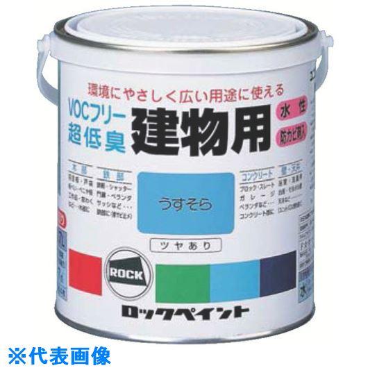 ■ロック 水性建物用 あおいろ 0.7L 6缶入 〔品番:H75-7530-03〕掲外取寄【8512529×6:0】