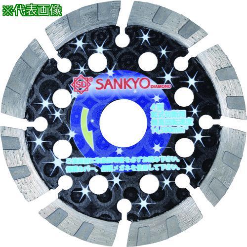 ■三京 低騒音ナイト 125×2.0×8.0×22.0  LT-S5 【8524005:0】