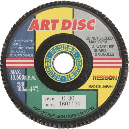 ■レヂボン アートディスクAD 100×15 C120 10枚入 〔品番:AD100-C120T〕掲外取寄【8524903×10:0】