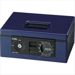 ■カール 手提げ金庫 キャッシュボックス CB-8660-B ブルー B5サイズ カール事務器(株)【8555053:0】
