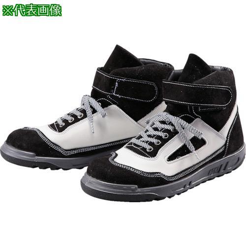 ■青木安全靴 ZR-21BW 25.5cm ZR-21BW-25.5 青木産業(株)【8559159:0】