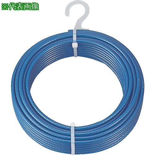 ■TRUSCO メッキ付ワイヤーロープ PVC被覆タイプ Φ9(11)mmX100 CWP-9S100 トラスコ中山(株)【8560821:0】