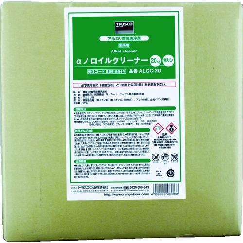 ■TRUSCO アルカリ除菌剤 α除菌クリーナー 20KG ALCC-20 トラスコ中山(株)【8566644:0】