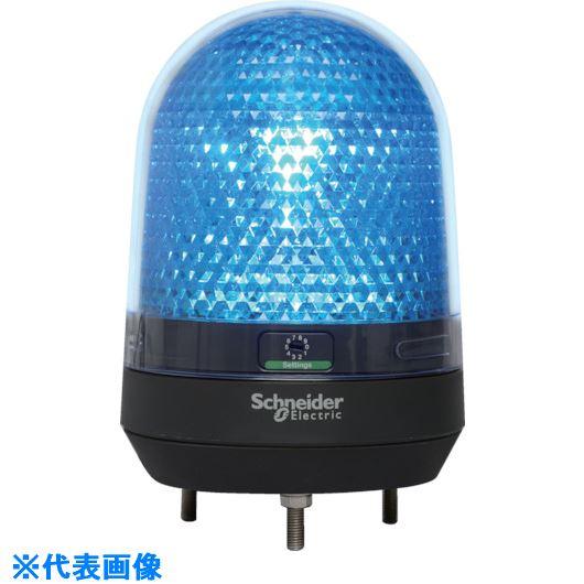 ■シュナイダー 青 Φ100 LED表示灯 AC100-230V  〔品番:XVR3M06〕掲外取寄【8568027:0】