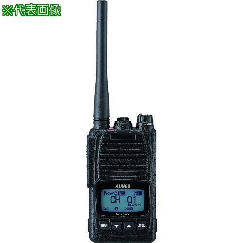 ■アルインコ デジタル簡易無線機 登録局 大容量バッテリータイプ DJDPS70KB 【8591050:0】