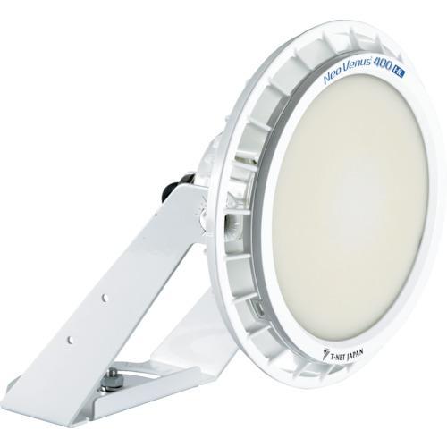 ■T-NET NT400 投光器型(Aタイプ)ミドル 電源外付 フロストカバー昼白  NT400N-MS-FAF 【8595185:0】