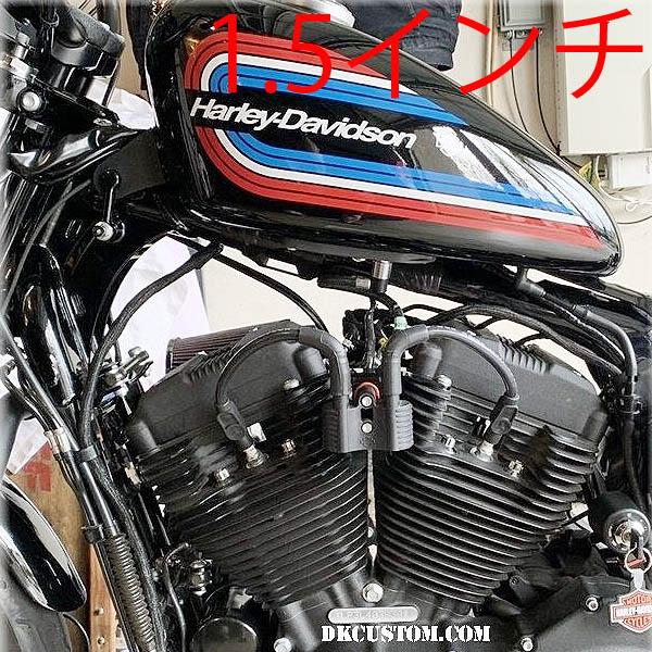DKカスタム 高級 DK-Custom タンク リフトアップキット DK-SPT-TLK-15 スポーツスター 1.5インチ 2020 2004~2021