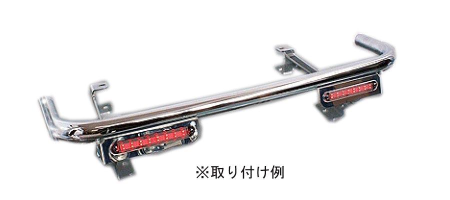【RIVCO】リアバンパー LEDテール/ブレーキライトキット