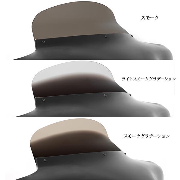 【メンフィスシェード】バットウイング用 スポイラーウインドシールド 6.5インチ MEP8541/MEP8548
