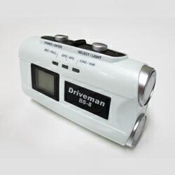 アサヒリサーチBS-8W (ホワイト)Drivemanバイク用ドライブレコーダー