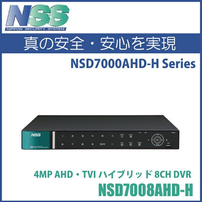 防犯カメラ 監視カメラ AHD 4MP対応 防犯カメラ用 録画機 DVR (2TB)8ch スタンドアローン