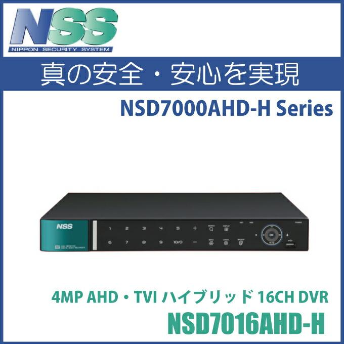 防犯カメラ 監視カメラ AHD 4MP対応 防犯カメラ用 録画機 DVR (2TB)16ch スタンドアローン