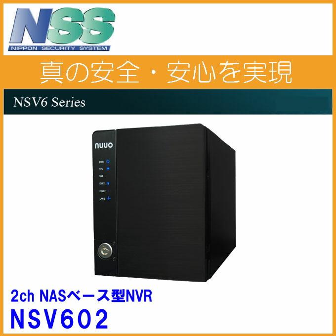 2ch NASベース型NVR RAID0 RAID1 RAID10 対応 クラウドストレージ NUUO 防犯カメラ IPカメラ