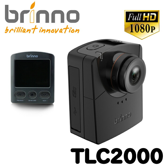 タイムラプスカメラ インターバルカメラ TLC2000 星空 観察 自由研究 夏休み 経時変化記録 ステップビデオ ストップモーション 1080P 200万画素 ATH2000対応 交換レンズ対応 単三乾電池 microSDカード 大型LCD ハイダイナミックレンジ HDR ギフト プレゼント