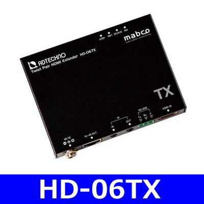 本物品質の HD-06TX エクステンダー HD-06TX 送信機のみ エーディテクノ 送信機のみ ADTECHNO, パソコンショップ ぱそくる:8e3b3646 --- portalitab2.dominiotemporario.com