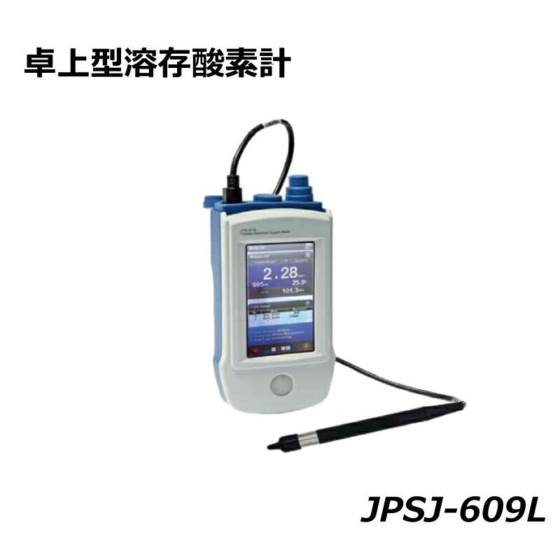 新しいスタイル REX社 JPSJ-609L ベンチトップ型溶存酸素計 DO飽和 REX社 JPSJ-609L DO電流 DO電流, うますごマーケット:d5ed777e --- ecommercesite.xyz