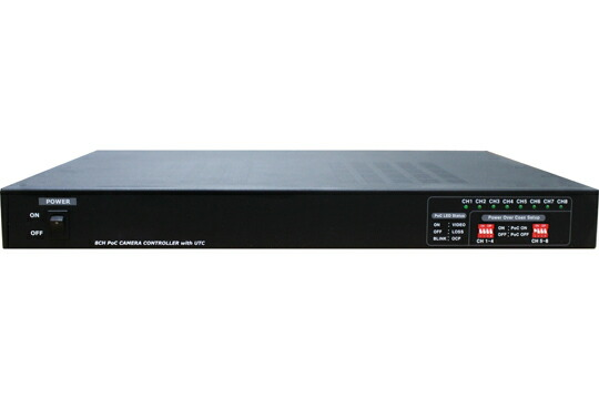 UTC対応 ワンケーブル AHDカメラ用 電源ユニット 8ch MT-POC8RX 電源重畳式