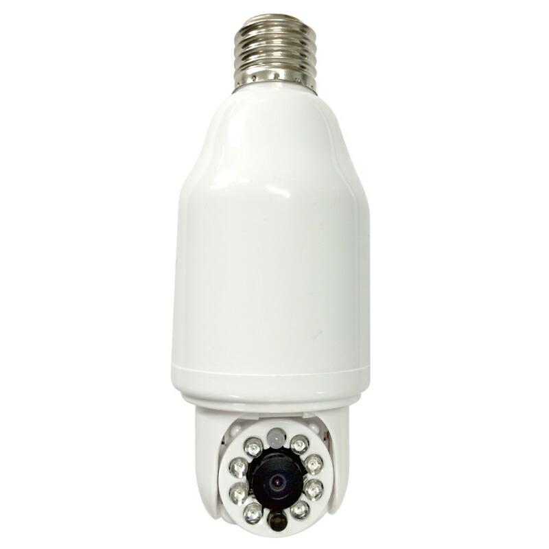 送料無料 電球型ライブカメラ アイバルブスコープ iBULB-SCOPE 【スマホで監視】【工事不要】【見守り】