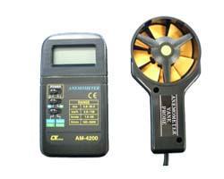 デジタル風速計(風車型風速計)AM-4200