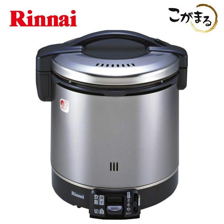 リンナイ 【RR-100GS-C】 ガス炊飯器2.0L(2~11合) ■送料無料(北海道・沖縄県・離島は送料が掛かります)