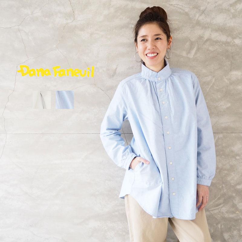 DANA FANEUIL ダナファヌル シャツ レディース ワンピースカラーシャツ D-6320108 長袖シャツ 長袖 春 シンプル カジュアル ナチュラル きれいめ おしゃれ 無地 スタンドカラー ブラウス 白 ホワイト ブルー コットン 綿 日本製