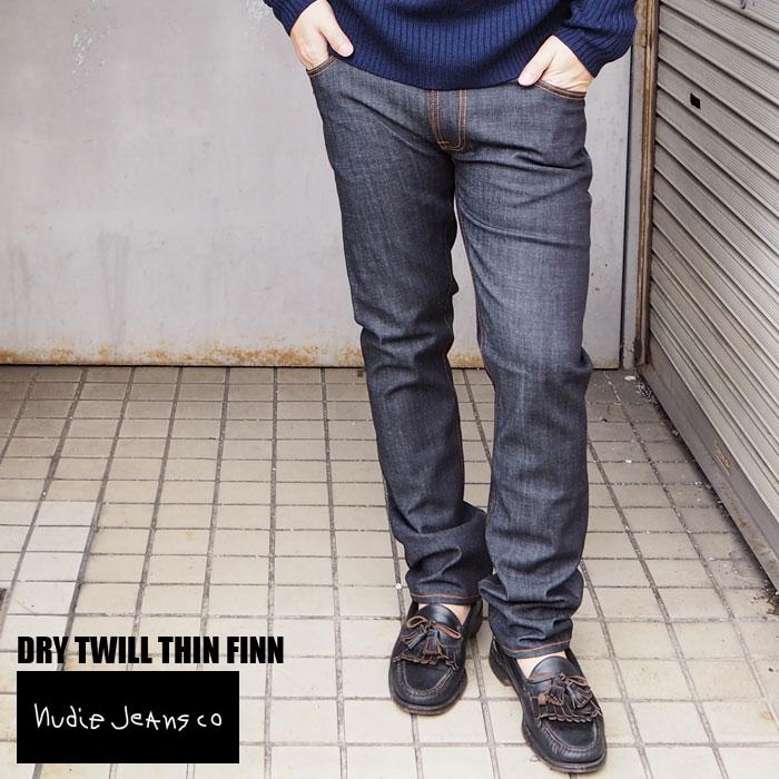 Nudie Jeans ヌーディージーンズ DRY TWILL THIN FINN 43161-1005 メンズ シンフィン ジーパン デニム ヌーディー ワンウォッシュ ノンウォッシュ デニムパンツ スリム テーパード スキニー パンツ ITALY イタリア DRY リジッド スリムストレート DENIM