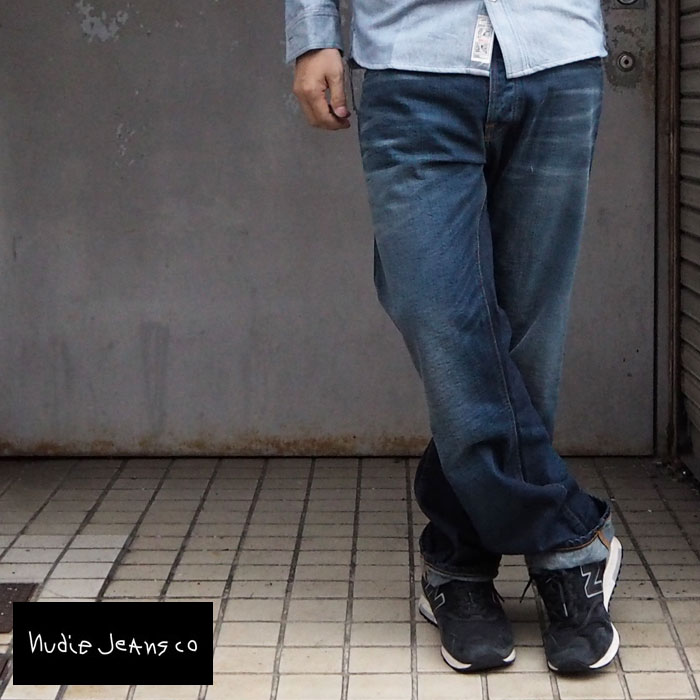 Nudie Jeans ヌーディージーンズ デニムパンツ LOOSE LEIF ルーズリーフ 44161-1227 メンズ パンツ デニム ジーンズ denim jeans インディゴ ストレート NudieJeans ゆったり ジーパン ヌーディー ルーズ ITALY イタリア インポート 正規品