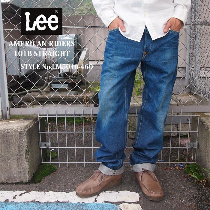 Lee リー AMERICAN RIDERS 101B STRAIGHT 1colors (LM5010-446) SS15MB メンズ ジーンズ デニム パンツ ジーパン アメカジ カジュアル ユーズド ストレート 日本製   Yep_100