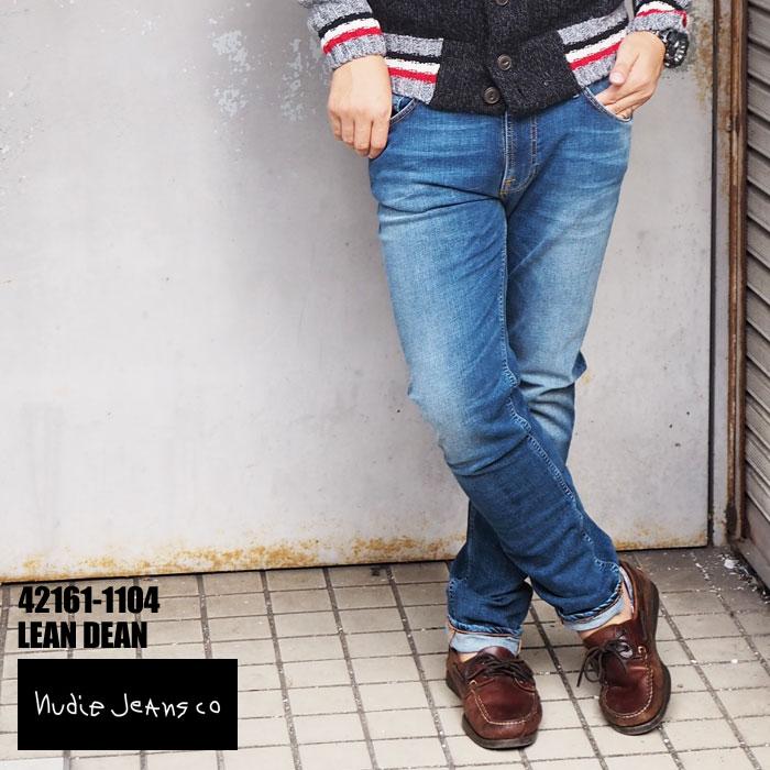 Nudie Jeans ヌーディージーンズ ジーンズ 42161-1104 LEAN DEAN リーンディーン メンズ デニムパンツ ジーパン デニム ヴィンテージ加工 スリム テーパード スキニー テーパード スリムストレート DENIM ITALY イタリア デニムテーパード