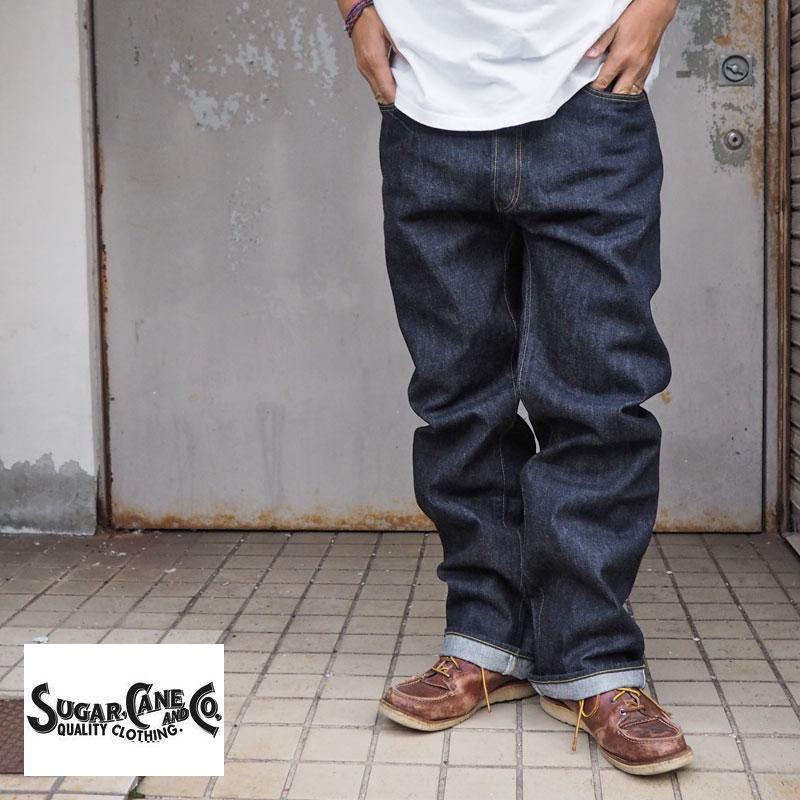 SUGAR CANE シュガーケーン ワンウォッシュ デニムパンツ SC41947A メンズ デニム パンツ ジーンズ ジーパン アメカジ 14.25oz 14.25オンス 厚手 denim jeans ボトムス ストレート ゆったり 大きい 大きいサイズ ワーク 36インチ pants 日本製 国産