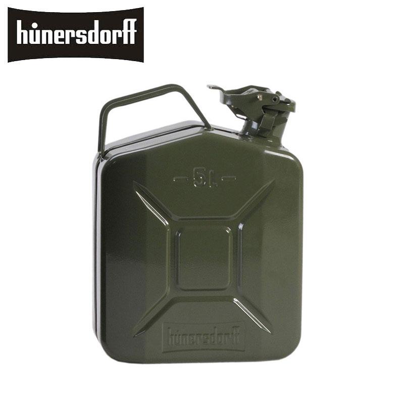 hunersdorff ヒューナースドルフ 燃料タンク Metal Kanister 5L 434400 メタル ウォータータンク 5l 灯油 灯油タンク 燃料 タンク キャニスター キャンプ キャンパー アウトドア おしゃれ ミリタリー ドイツ製 ポリタンク