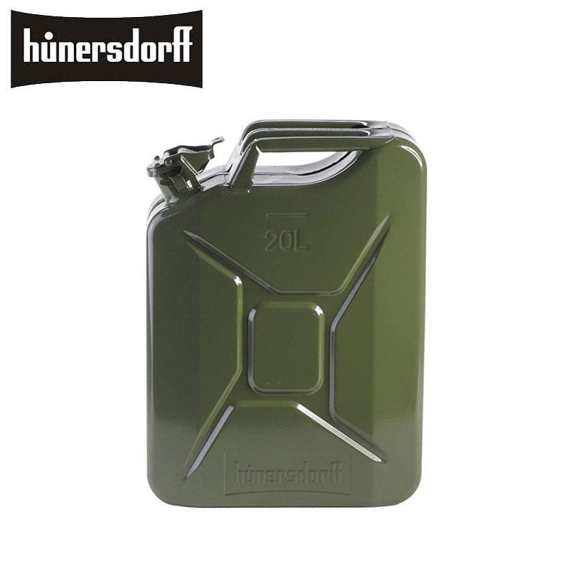 hunersdorff ヒューナースドルフ 20L 灯油 タンク Metal Kanister 20L 434701 燃料タンク ポリタンク フューエルカンプロ ウォータータンク 20l 燃料 キャニスター キャンプ キャンパー アウトドア おしゃれ ミリタリー ドイツ製
