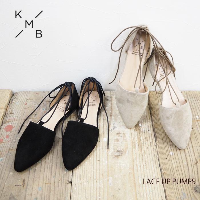 6987e17e56 headfoot: KMB Kerem by separate lace-up pumps X757 pumps Sandals lace-strap  Sandals Womens flat suede side open lace-up straps walkable adult chic  fashion ...