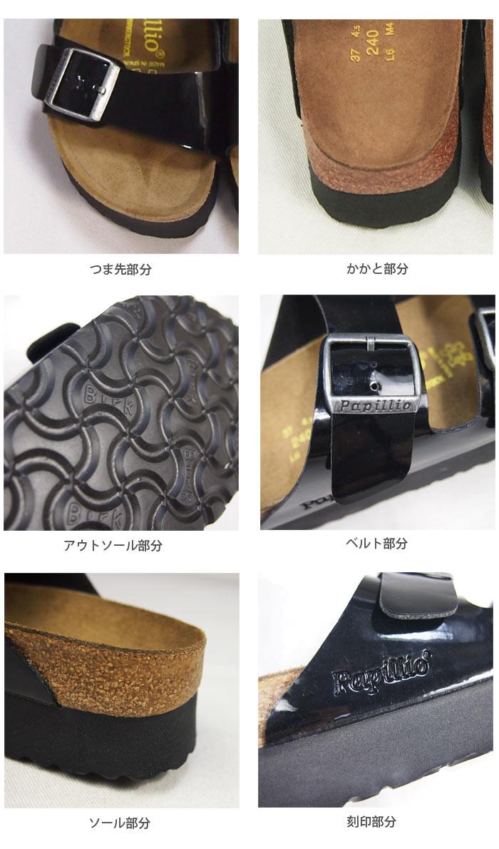 勃肯 Papillio birkenstockpapilio 凉鞋 363903 363913 2colors (Papillio) SS16Z 无图像