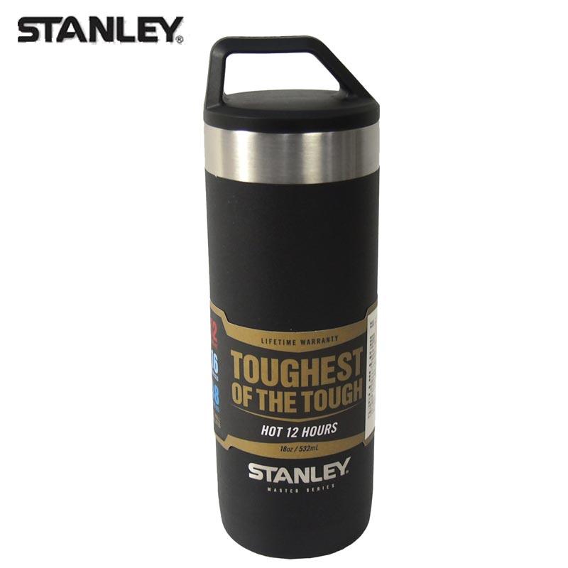 STANLEY スタンレー マスター真空ボトル 0.53L MASTER SERIES 10-02661 水筒 保温 直飲み 最強モデル タフ 耐久 アウトドア キャンプ 釣り フィッシング レジャー 海水浴 バーベキュー