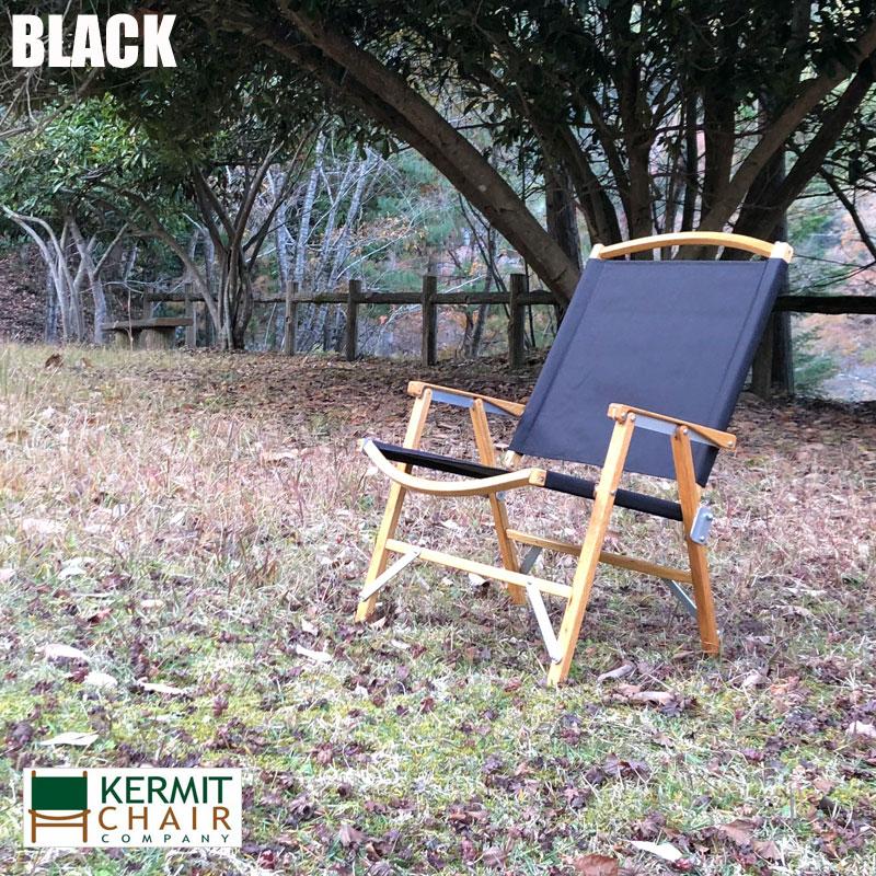 カーミットチェア KERMIT CHAIR 正規代理店 アウトドア イス 折りたたみチェア KC-KCC5 折りたたみ椅子 折りたたみイス ガーデンチェア 折りたたみ 折り畳み チェア 椅子 いす コンパクト 木製 木 背もたれ おしゃれ インテリア 海水浴 BBQ ベランダ 黒 ブラック