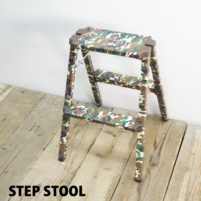 Sensational Roomessence Room Extract Step Stool 2 Dan Pc 502 Stepladder Step Stool Folding Aluminum Light Weight Two Steps Fashion Car Washing Diy Camouflage Camo Inzonedesignstudio Interior Chair Design Inzonedesignstudiocom
