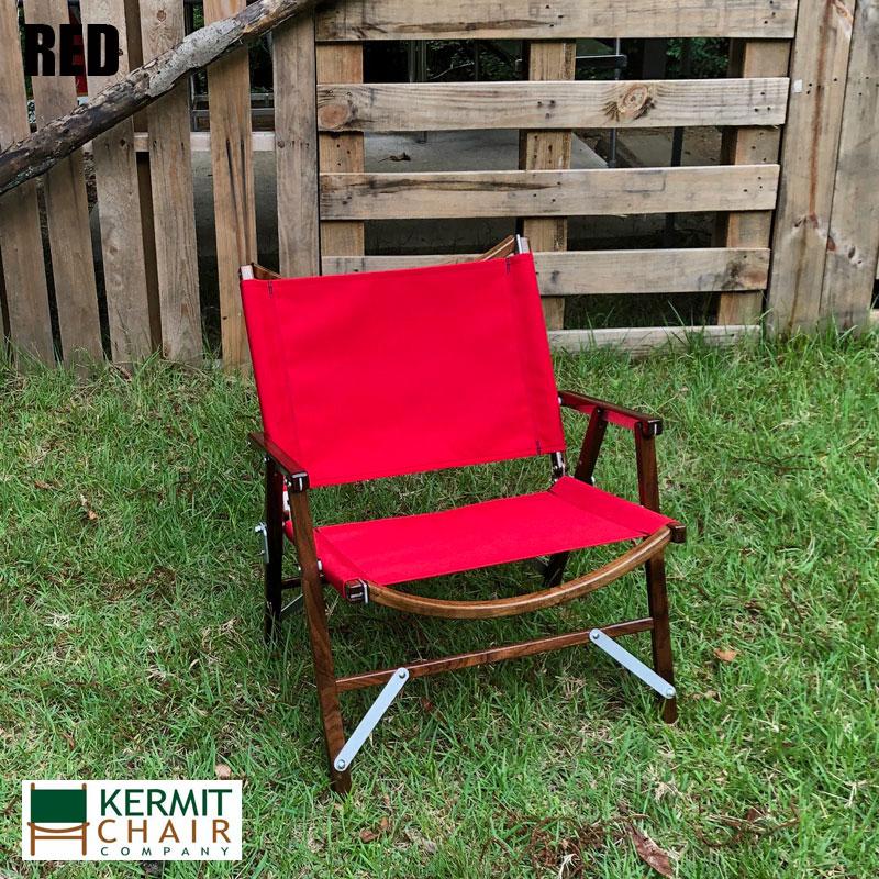 正規販売店 KERMIT CHAIR カーミットチェア ウォールナット 折りたたみチェア WALNUT KC-KCC3 折りたたみ椅子 折りたたみイス ガーデンチェア 折り畳み 折りたたみ チェア イス 椅子 海水浴 アウトドア BBQ ベランダ 庭 インテリア 木製 おしゃれ コンパクト