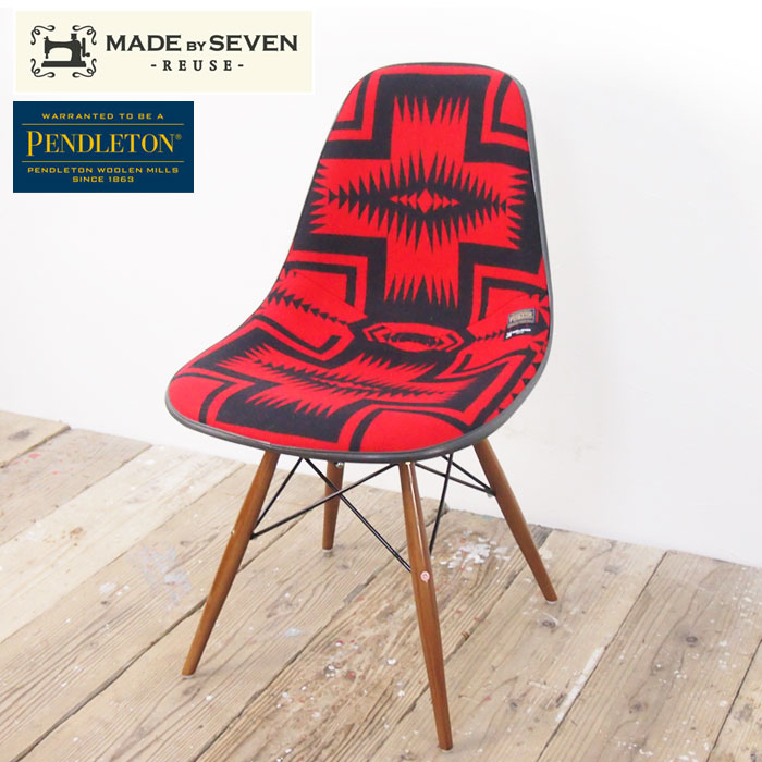 Merveilleux PENDLETON Pendleton MADE BY SEVEN Maids Bay Seven Chairs MB7 Sideshell  Emscher Shell Chair Side Shell Vintage Fashionable Chairs Interior Dining  Chairs ...