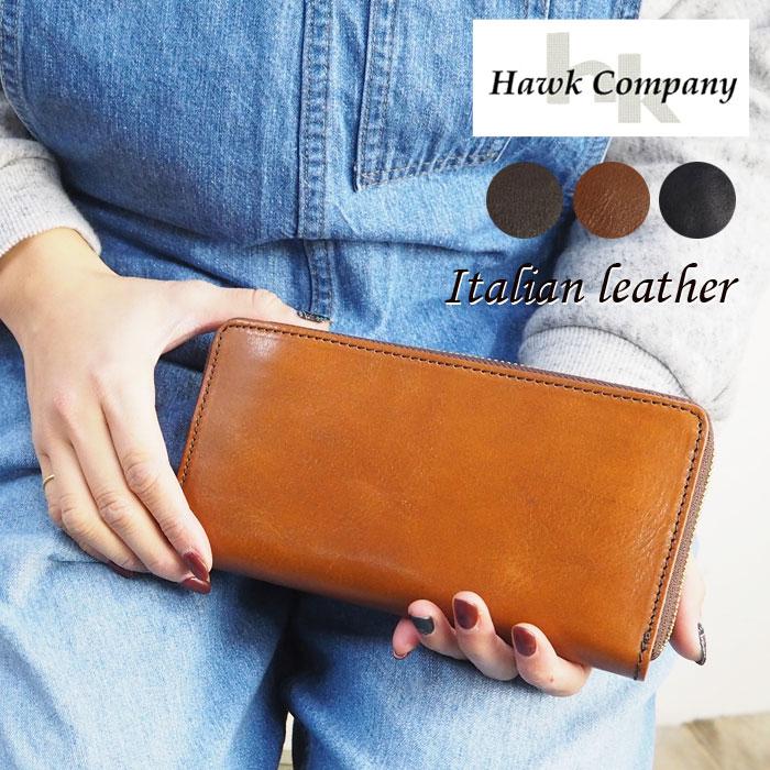 HAWK COMPANY ホークカンパニー WALLET 7216 ロングウォレット ウォレット 長財布 財布 メンズ レディース 本革 革 ラウンドファスナー シンプル ブランド おしゃれ 贈り物 ギフト プレゼント