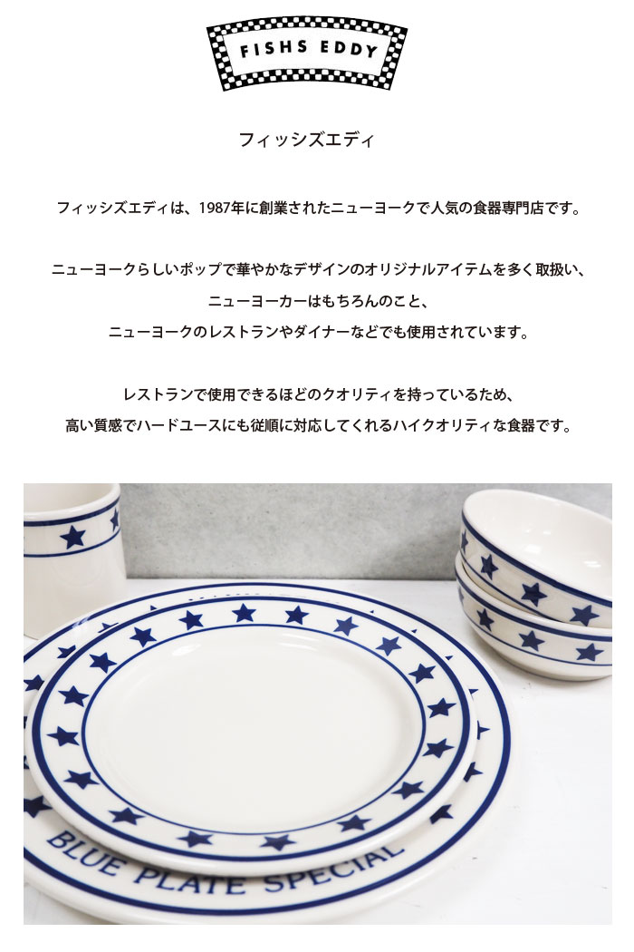 Fishs Eddy フィッシズエディ Rx Prescription Pad Tray 1colors (7FE500148) AW16Z NO IMAGE  sc 1 st  Rakuten & headfoot | Rakuten Global Market: Fishs Eddy フィッシズエディ Rx ...
