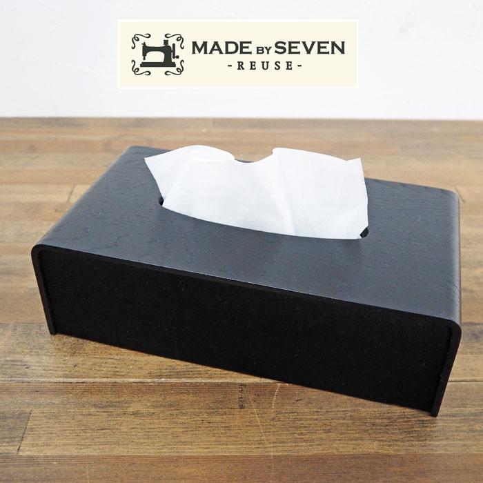 MADE BY SEVEN メイドバイセブン COW HAIR HIDE カウヘアーハイドコレクション TISSUE COVER ティッシュカバー ティッシュケース サイトーウッド SAITO WOOD ハラコ カウレザー カウハイドレザー スウェード tissuecover-cow
