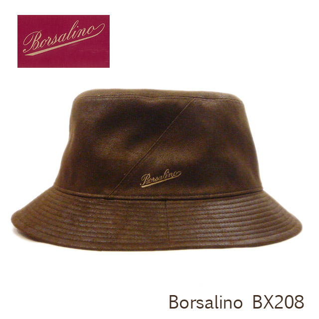【ボルサリーノ】日本製 ボルサリーノ フロッキー ハット 防寒対雪ンズ帽子 レディース帽子 BX208