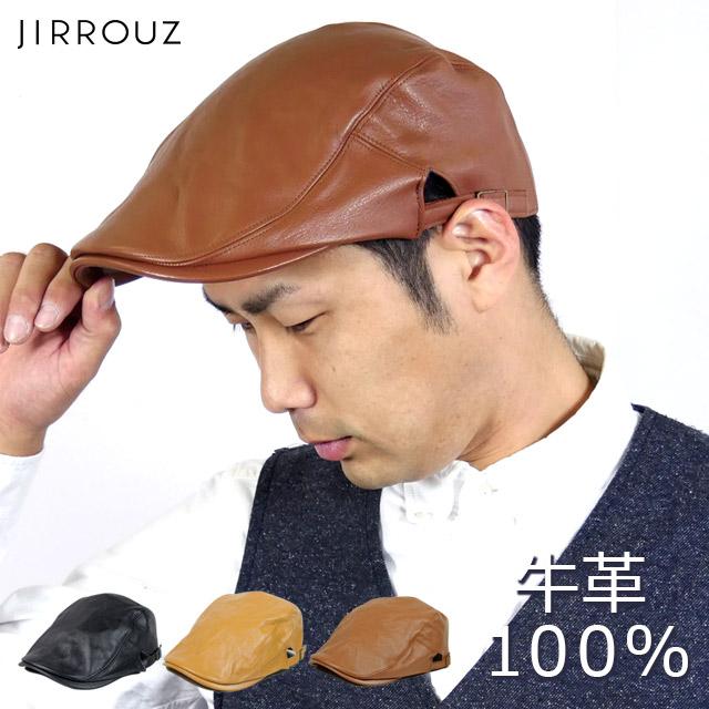 牛革100% メンズ ハンチング 本革 レザー 高品質 柔らか ハンチング帽子 (ジロウズ) JIRROUZ メンズ ブランド ゴルフ 帽子 ギフト クリスマス プレゼント用