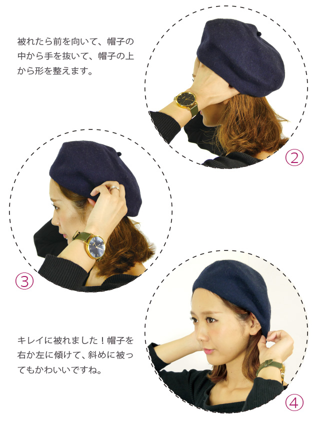 a5539e0e59d headwear-blake  Small face effect excellent sale wearing comfort ...