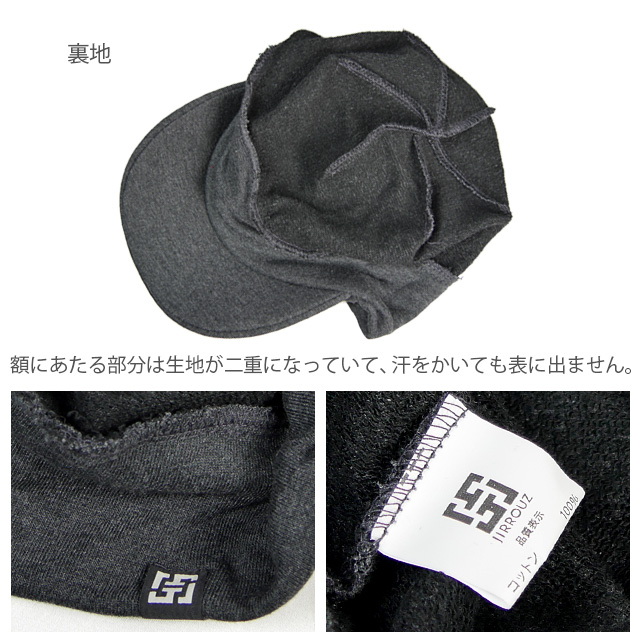 1dbae773b3837 All ☆ knit hat Lady s men cap hat casquette   work cap men hat man and  woman combined use ultraviolet rays UV cut ultraviolet rays measures gift  men gap ...