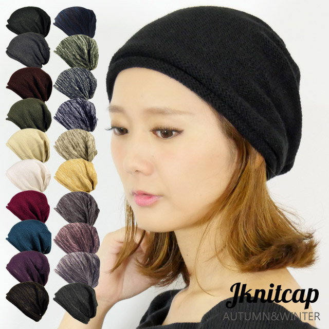 After using the product excellent knitted hats women s men s 1000 yen knit  hat winter knit hat ... 145ef3ae41a