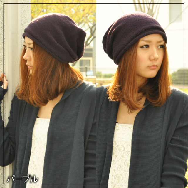 0343b5a3f22 After using the product excellent knitted hats women s men s 1000 yen knit  hat winter knit hat ladies men s fee Hatter small face effect ニットキャス on ...