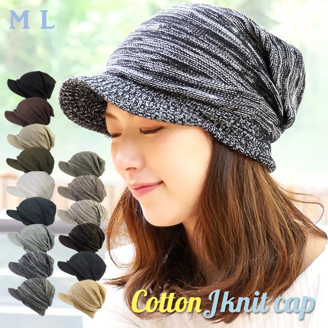 d340de62 Hats for ladies knit hat! Popular knit Cap Hat! Women's men's knit Cap  spring ...