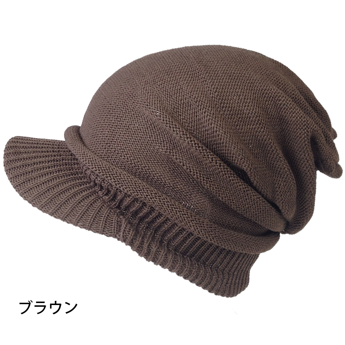 Hats for ladies knit hat! Popular knit Cap Hat! Women's men's knit Cap spring summer summer UV Hat hats ladies small face effect men's hat UV measures スプリングサマー J knit Cap Hat women's knit hat